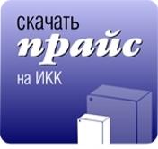 Испытательная коробка ИКК
